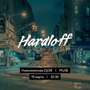 20170319_Hardloff_im_Muse